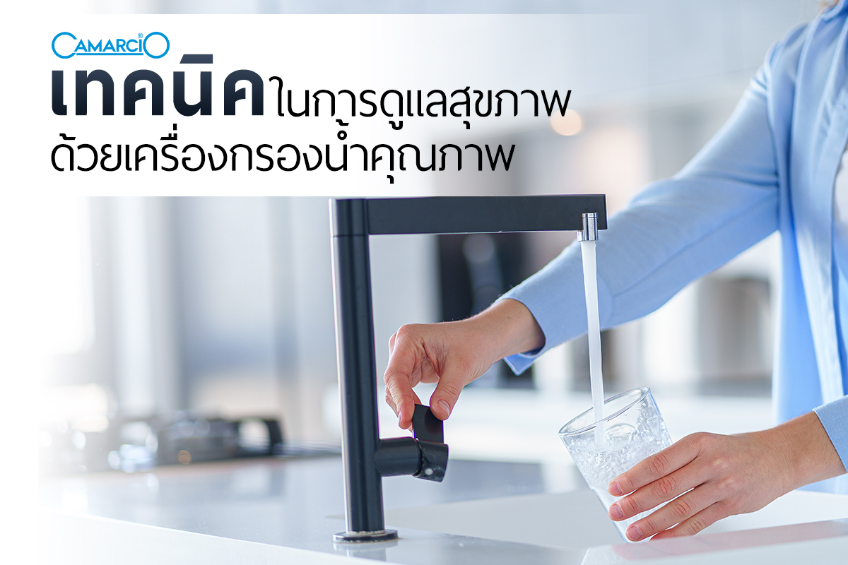 Water Purifier Water Cooler